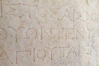 メールが来るギリシャ文字のおまじない(ギリシャメール)